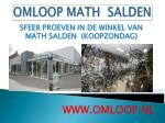 omloop math salden12