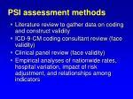 psi assessment methods