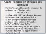 apart l nergie en physique des particules