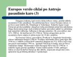 europos verslo ciklai po antrojo pasaulinio karo 3