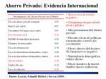 ahorro privado evidencia internacional