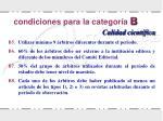 condiciones para la categor a b2