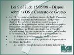 lei 9 637 de 15 05 98 disp e sobre as os e contrato de gest o4