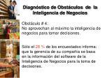 diagn stico de obst culos de la inteligencia de negocios3