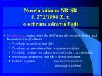 novela z kona nr sr 272 1994 z z o ochrane zdravia ud