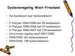 dyslexieregeling west friesland