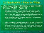 la inspiraci n y elena de white2