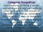 categorias geogr ficas