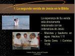 1 la segunda venida de jes s en la biblia1