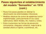 pasos siguientes al establecimiento del modelo semashko en 1918 cont