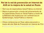 rol de la red de prevenci n en internet de aus en la mejora de la salud en rusia