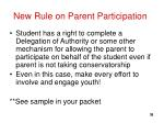new rule on parent participation
