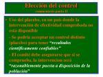elecci n del control commentario pauta 11