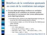 b n fices de la ventilation spontan e au cours de la ventilation m canique