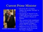 current prime minister