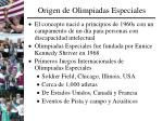 origen de olimpiadas especiales