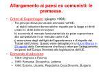 allargamento ai paesi ex comunisti le premesse1