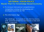 national vision policy master plan for knowledge based economy