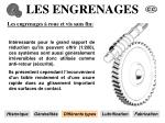 les engrenages19