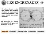 les engrenages3