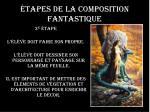 tapes de la composition fantastique2