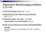 allgemeine bewertungsgrunds tze 252 hgb1