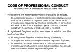 code of professional conduct registration of engineers regulations 199041