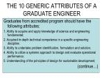 the 10 generic attributes of a graduate engineer