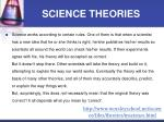 science theories