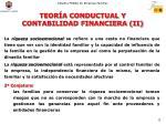 teor a conductual y contabilidad financiera ii