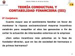 teor a conductual y contabilidad financiera iii