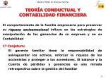 teor a conductual y contabilidad financiera