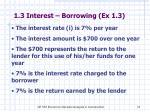 1 3 interest borrowing ex 1 3