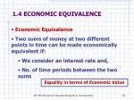 1 4 economic equivalence