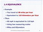 1 4 equivalence