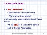 1 7 net cash flows