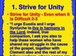 1 strive for unity