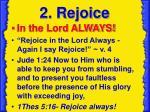 2 rejoice