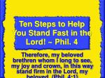 ten steps to help you stand fast in the lord phil 4