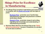 shingo prize for excellence in manufacturing1