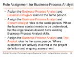 role assignment for business process analyst