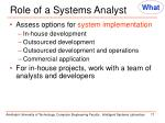 role of a systems analyst1