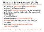 skills of a system analyst rup