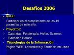 desaf os 2006