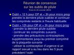 r union de consensus sur les oublis de pilule paris le 24 janvier 2003
