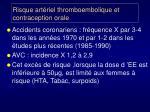 risque art riel thromboembolique et contraception orale