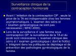 surveillance clinique de la contraception hormonale