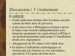 discussion 3 traitement