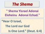 hear o israel the lord our god is one lord deut 6 4