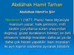abd lhak hamit tarhan34